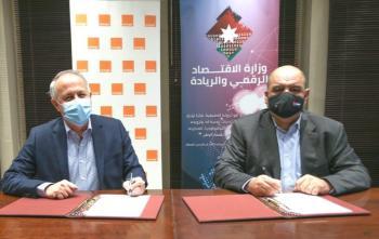 أورانج الأردن تنشئ 3 مراكز رقمية جديدة ممولة من الاتحاد الأوروبي