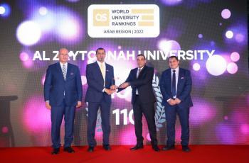 الزيتونة الأردنية تحافظ على مركزها المتقدم في تصنيف كيو إس