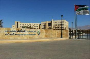 عطاء صادر عن سلطة العقبة لتنفيذ مشروع متنزه المدينة