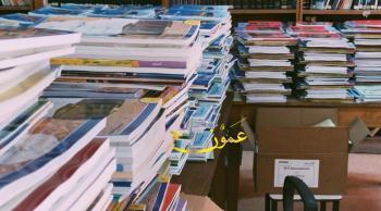 تزويد الطلبة بالبنايات والأحياء المعزولة بكتبهم المدرسية