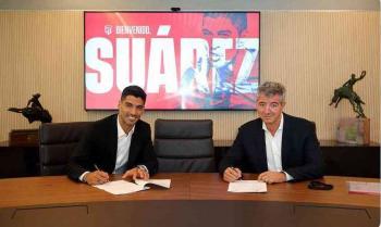 أتلتيكو مدريد يتعاقد رسمياً مع سواريز