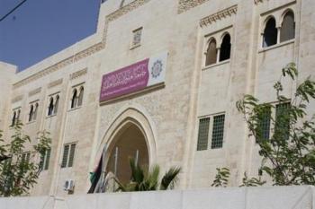 فصل 134 طالبا في العلوم الإسلامية لتدني معدلاتهم