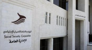 الضمان يبدأ استقبال طلبات برامجه الجديدة ..  والالتزام بموعد اللقاح شرط