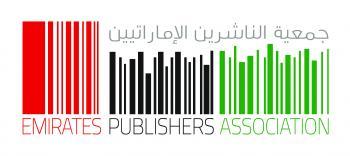 الناشرين الإماراتيين تعرض 569 إصداراً لـ27 دار نشر إماراتية في معرضي عمّان والرياض للكتاب