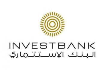INVESTBANK يجدد رعايته لفريق النادي الأهلي لكرة السلة