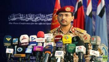 الحوثيون يعلنون إسقاط طائرة استطلاع أمريكية