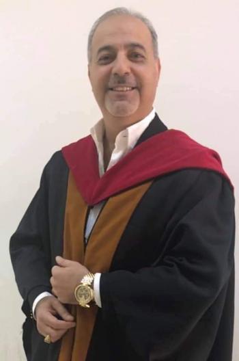الدكتور هيثم سكرية مبارك الاستاذية