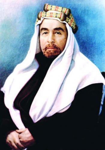 التوثيق الملكي يعرض وثيقة نادرة لتشكيل ثالث حكومة بإمارة شرق الأردن