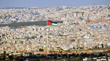 الأردن يدين الهجوم الإرهابي في أفغانستان