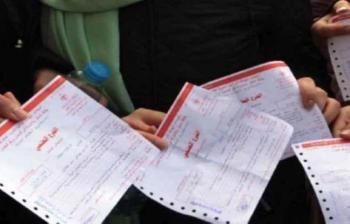 التربية: بطاقات الجلوس للطلبة المصابين بكورونا تسلم لأولياء أمورهم
