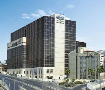 البنك العربي ضمن قائمة فوربس العالمية لأفضل الشركات للعمل فيها لعام 2021