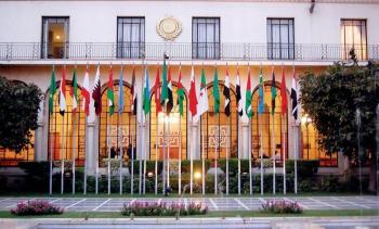 الجامعة العربية ترحب بقرار المحكمة الدولية فتح تحقيق بجرائم إسرائيل