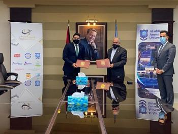 جامعة عمان الأهلية وشركة HashTechs توقعان اتفاقية تطوير تطبيق MyAAU  لدعم طلبة الجامعة