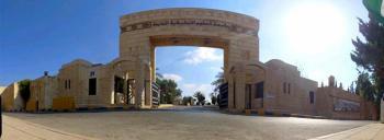 جامعة العلوم التطبيقية الخاصة تهنئ بمئوية تأسيس الدولة
