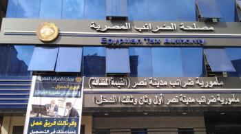 مصر تقرر فرض ضرائب على صناع المحتوى عبر المنصات الرقمية