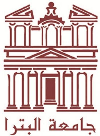 عطاءات صادرة عن جامعة البترا