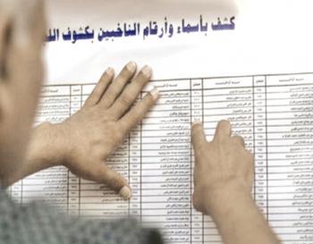 الأحوال المدنية: جاهزون لاعداد الجداول الأولية للناخبين خلال 7 أيام