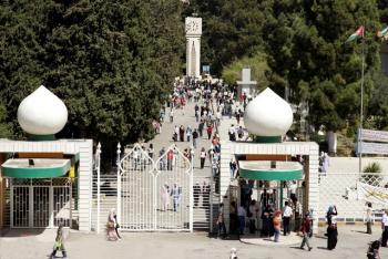أمناء الأردنية يقر نسبة رسوم أبناء العاملين