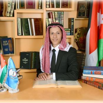 عمر حسين الوحيدي ..  مبارك التخرج