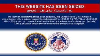 واشنطن تغلق مواقع إلكترونية لوسائل إعلام إيرانية