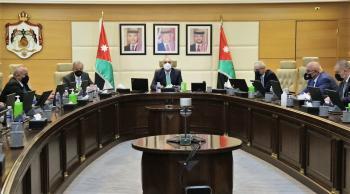 تعديل نظام الاعتراف بمؤسّسات التعليم العالي غير الأردنيّة
