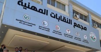 النقابات تطالب بتحرك عربي ودولي لمنع تهجير سكان الشيخ جراح