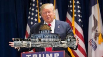 خبراء: نقل السفارة الأمريكية يعني فقدان القدس