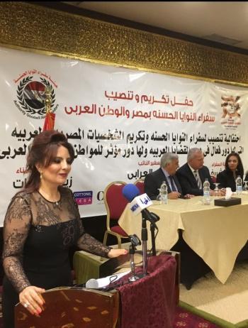 النمري سفيرة للنوايا الحسنة لدعم ضحايا الارهاب