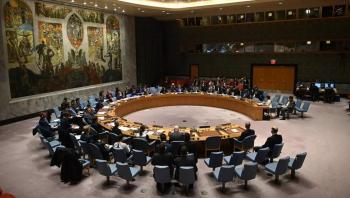 عائلة روكفلر تستعيد من الأمم المتحدة سجادة جدارية