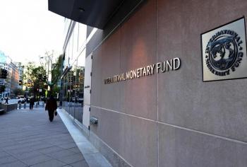 صندوق النقد: الأردن حقق اهداف المراجعة الثانية