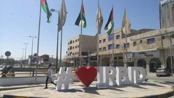 المراكز الشبابية تحتفي بالأعياد الوطنية في اربد