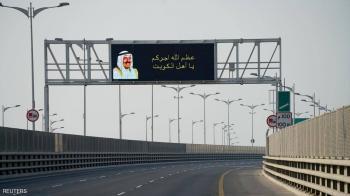 قادة عرب في الكويت للتعزية بوفاة الشيخ الصباح