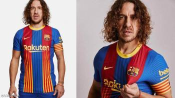 برشلونة يختار بيول لتقديم قميصه الجديد