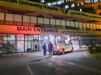 إصابة موظف بمستشفى الملك المؤسس بكورونا