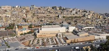 تعليق دوام متحف الأردن الاثنين