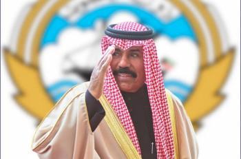 أمير الكويت يقبل استقالة الحكومة بعد 29 يوماً من إعلانها
