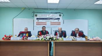 الزيدانين تشكر لجنة مناقشة رسالتها للحصول على الدكتوراه