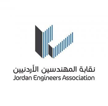 نقابة المهندسين تثمن صمود أهل القدس وتطالب بالضغط على الاحتلال