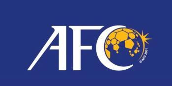 تعديل مواعيد مباريات بطولة كأس الاتحاد الآسيوي لكرة القدم
