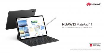 تجربة مبتكرة في انتظاركم مع HUAWEI MatePad 11