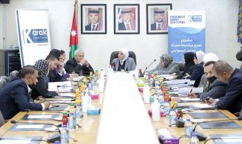 الأسرة النيابية تؤكد استعدادها لمناقشة مقترحات حول البلديات واللامركزية