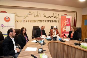 توقيع مذكرة تفاهم بين دراسات المرأة في الهاشمية وملتقى سيدات الأعمال والمهن