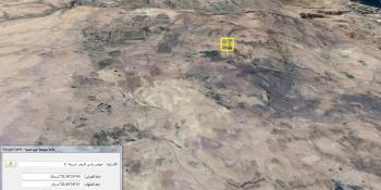 الأردن على بحيرات من النفط والغاز