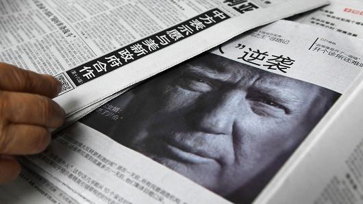 دبلوماسي صيني: سنتولى زعامة العالم إذا اقتضى الأمر
