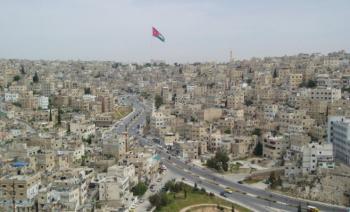 مصدر لـ عمون: عمان الجديدة نواتها الدوائر الحكومية