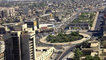 السجن 30 عاما لموظفة عراقية اختلست نحو مليار دينار