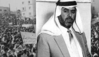 في ذكرى وفاة الداعية أحمد قطيش الأزايدة