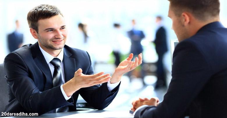 مطلوب مدير عام للعمل لدى جمعية المستثمرين في قطاع الاسكان الاردني