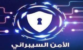 قاض عسكري: قانون الأمن السِّيبراني تنظيمي وليس تجريمي