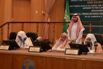 البرلمان الأوروبي يستضيف الأمين العام لرابطة العالم الإسلامي